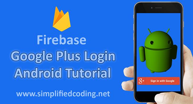 Google Login Android